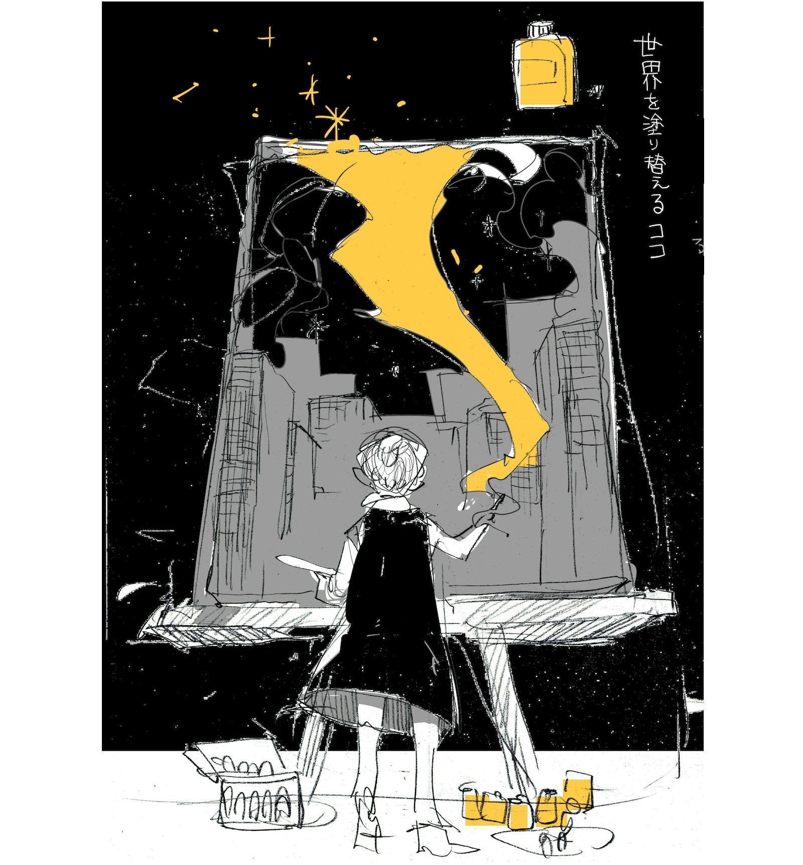 シャネルの新プロジェクトが始動!『約束のネバーランド』作者たちによる描き下ろしマンガが発売に_1_2