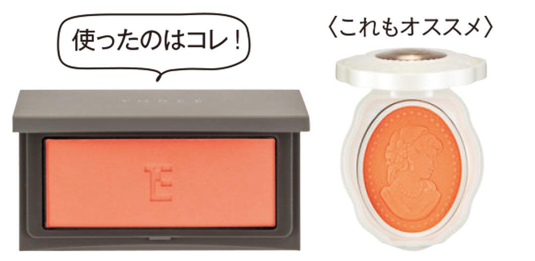 赤、ピンク、オレンジ系…チークの色で、印象が変わるって知ってた?_1_4