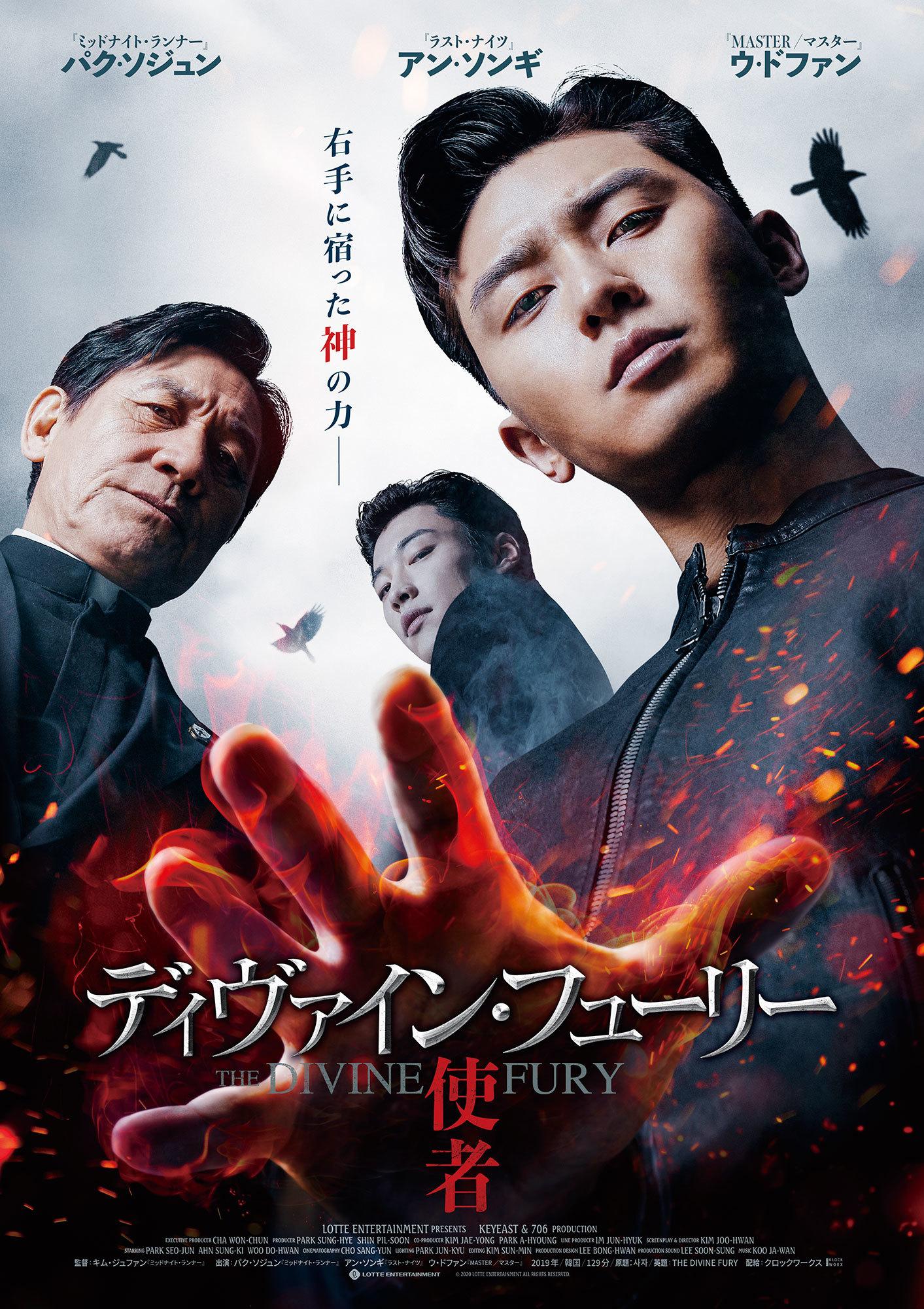 「サイコだけど大丈夫」、『最も普通の恋愛』も! この夏観るべき韓流ドラマ&映画はこれ_1_8