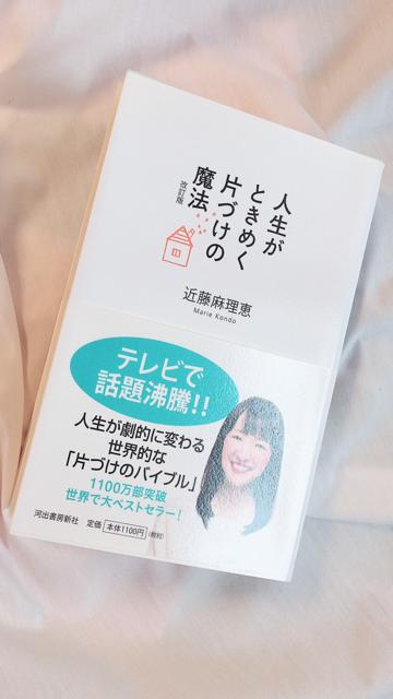 【40代 読書】リハビリ的に始める40代読書_1_2-3
