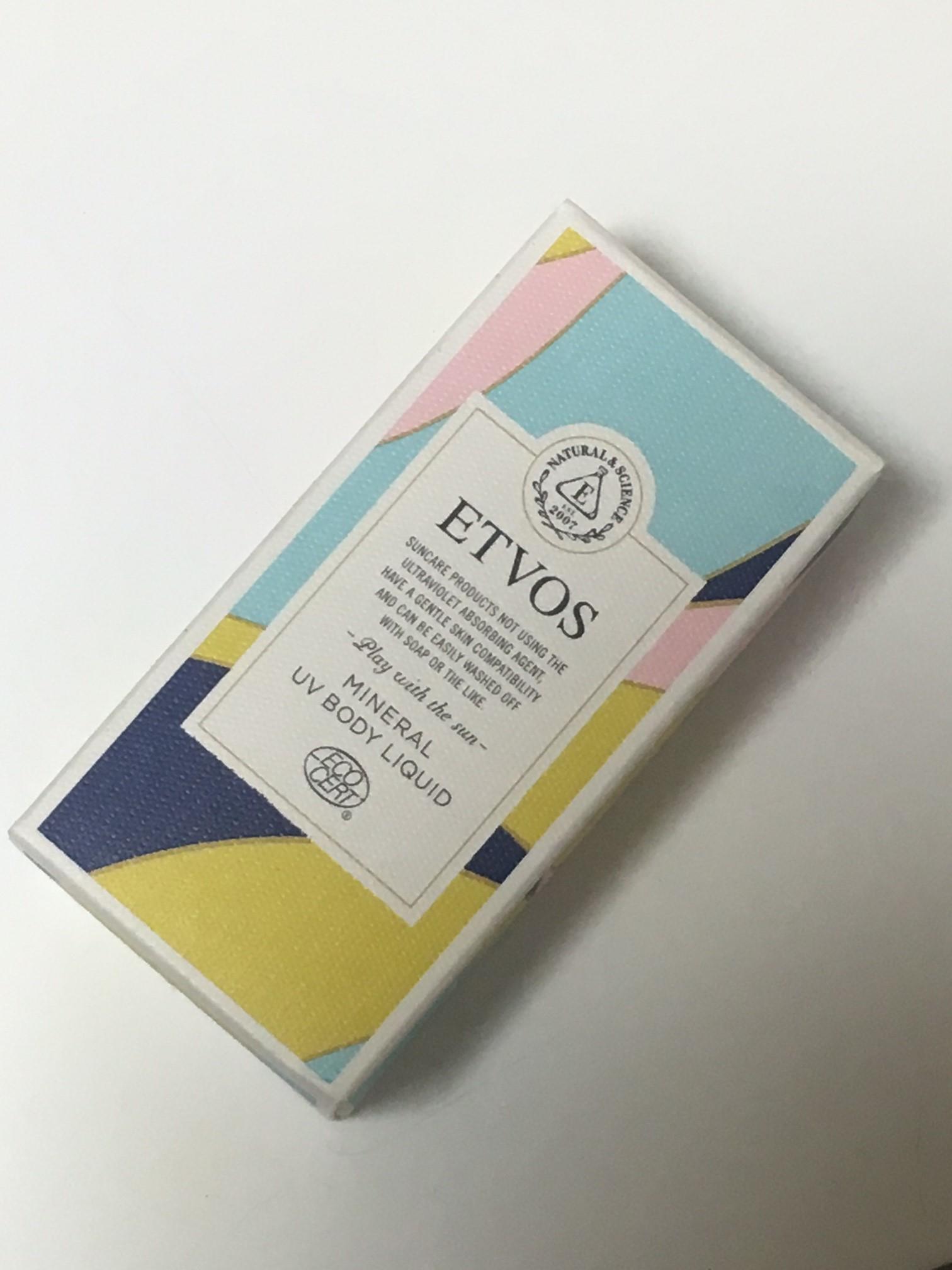 レモングラス調の香りにうっとり オーガニックUVケア ETVOS_1_1