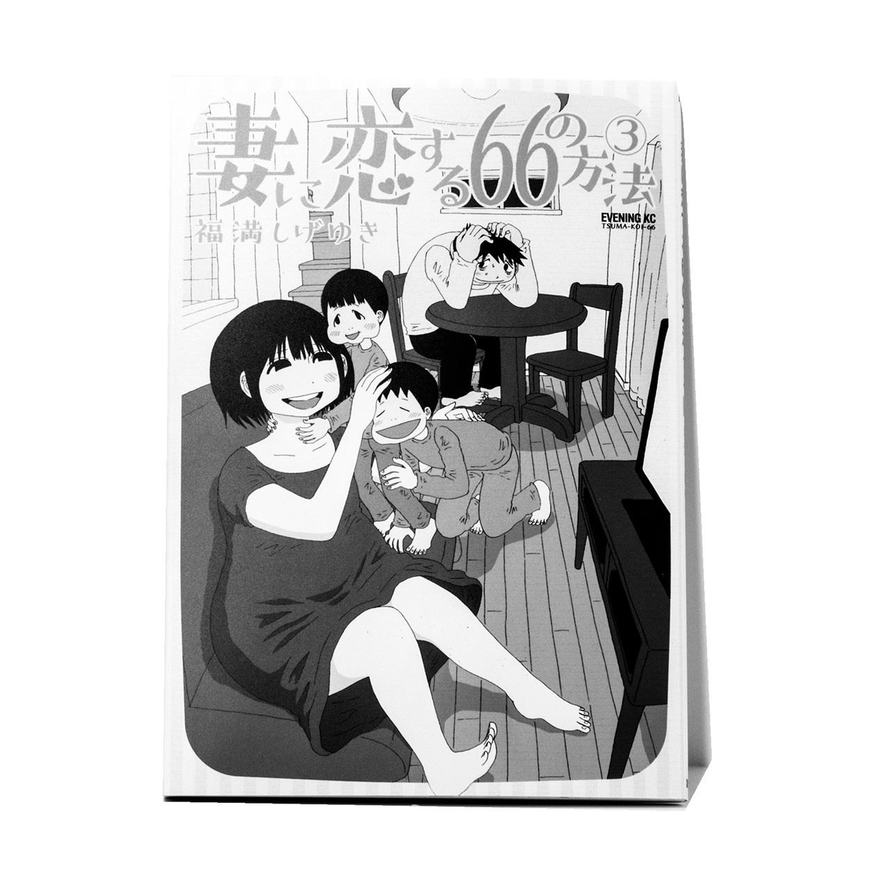 漫画LOVERが本気で選ぶ!笑って泣ける、コミックエッセイ 五選_1_1-2