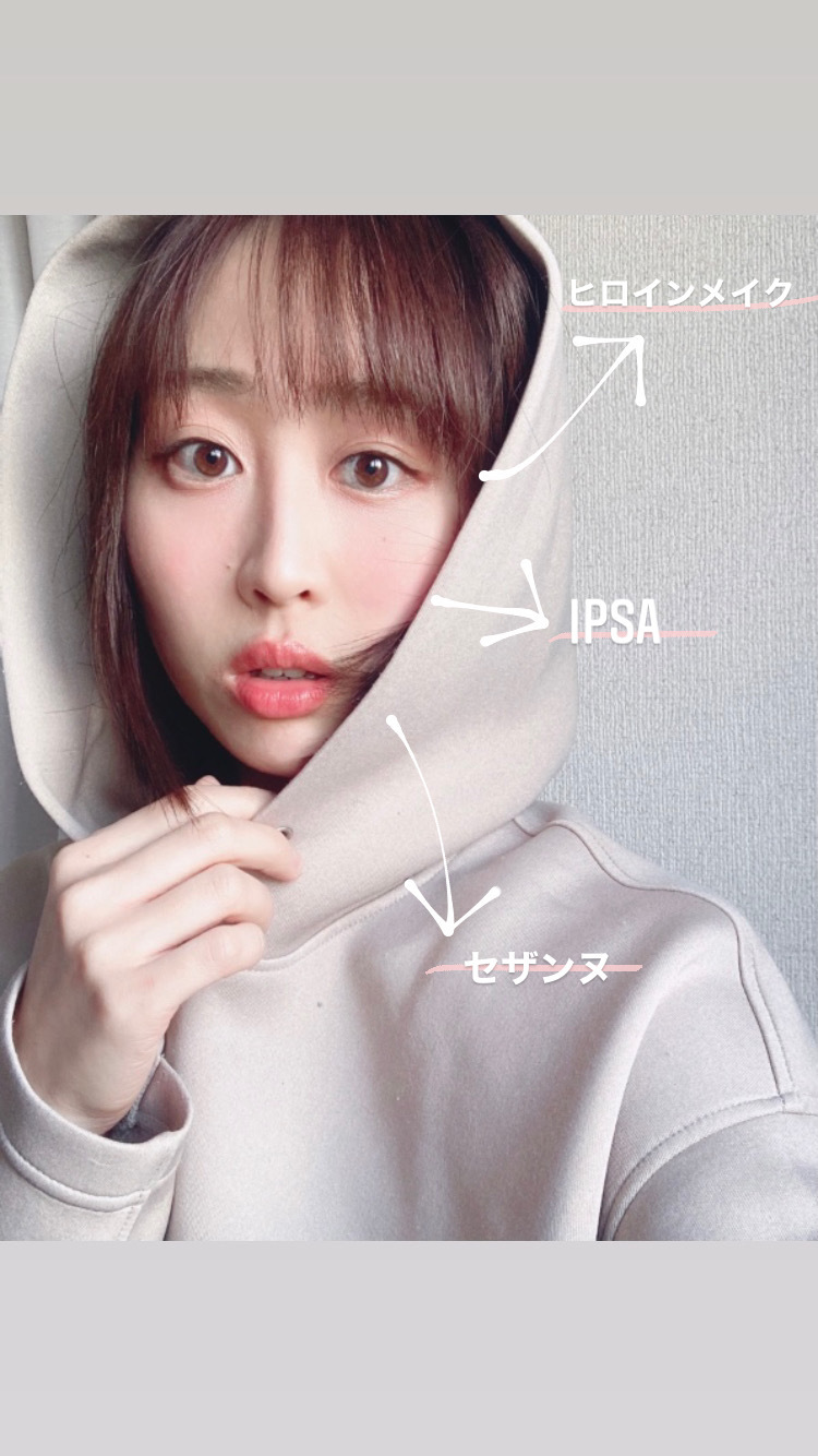 コスメ紹介!♡ナチュラルメイク_1_1