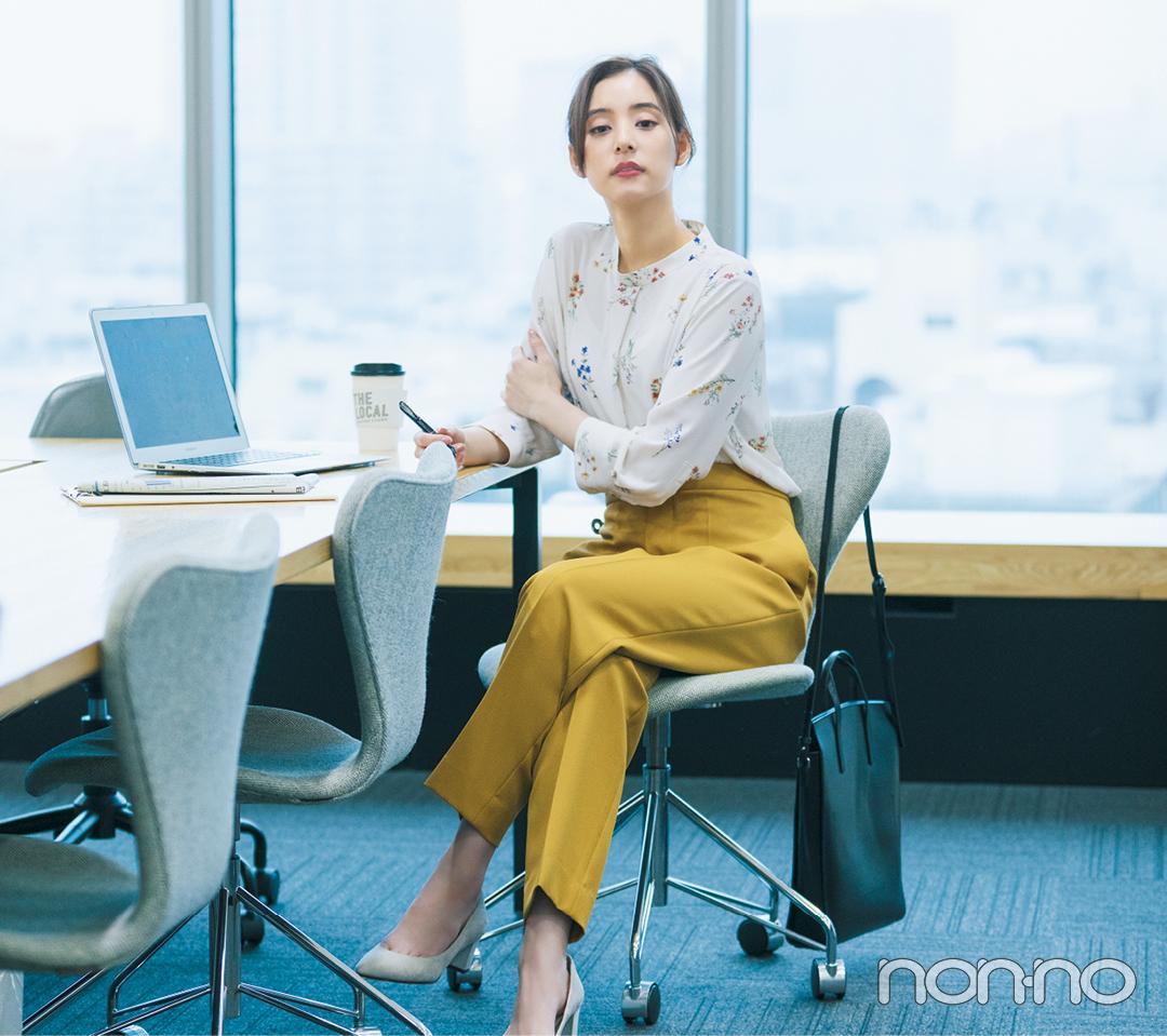 新木優子のオフィスコーデマニア必見!もし優子が会社員だったら… _1_4