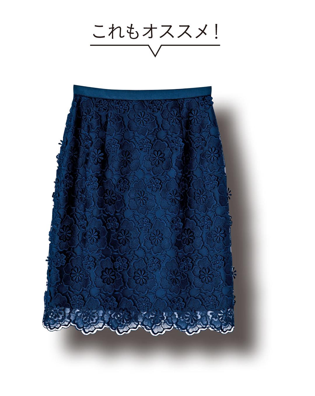 きれいめ派の花柄スカートオフィスコーデ着回し☆3月の即買いおすすめカタログつき!_1_3-5
