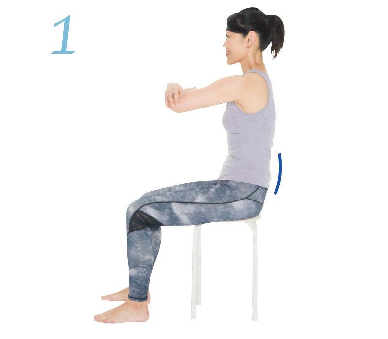 骨盤をしなやかにする方法1:坐骨の位置調整エクササイズのやり方1