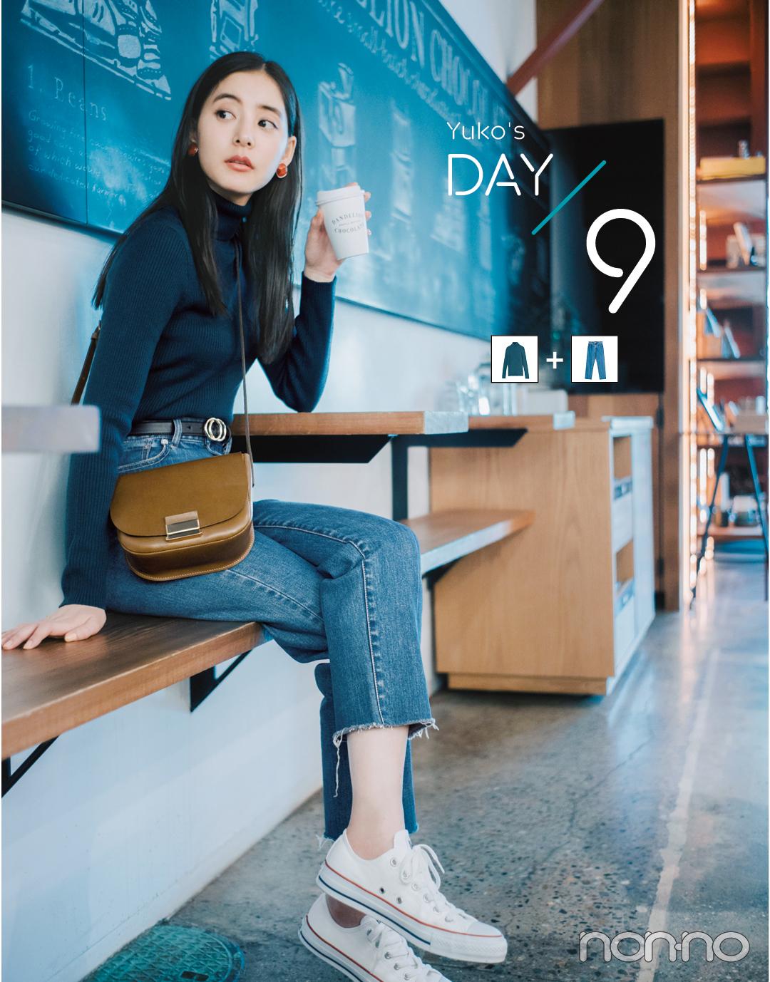 Yuko's DAY9