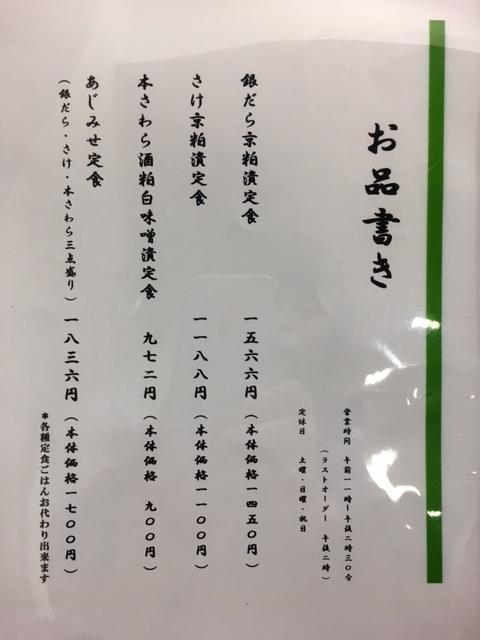 東銀座~銀座 ランチ情報_1_1-1