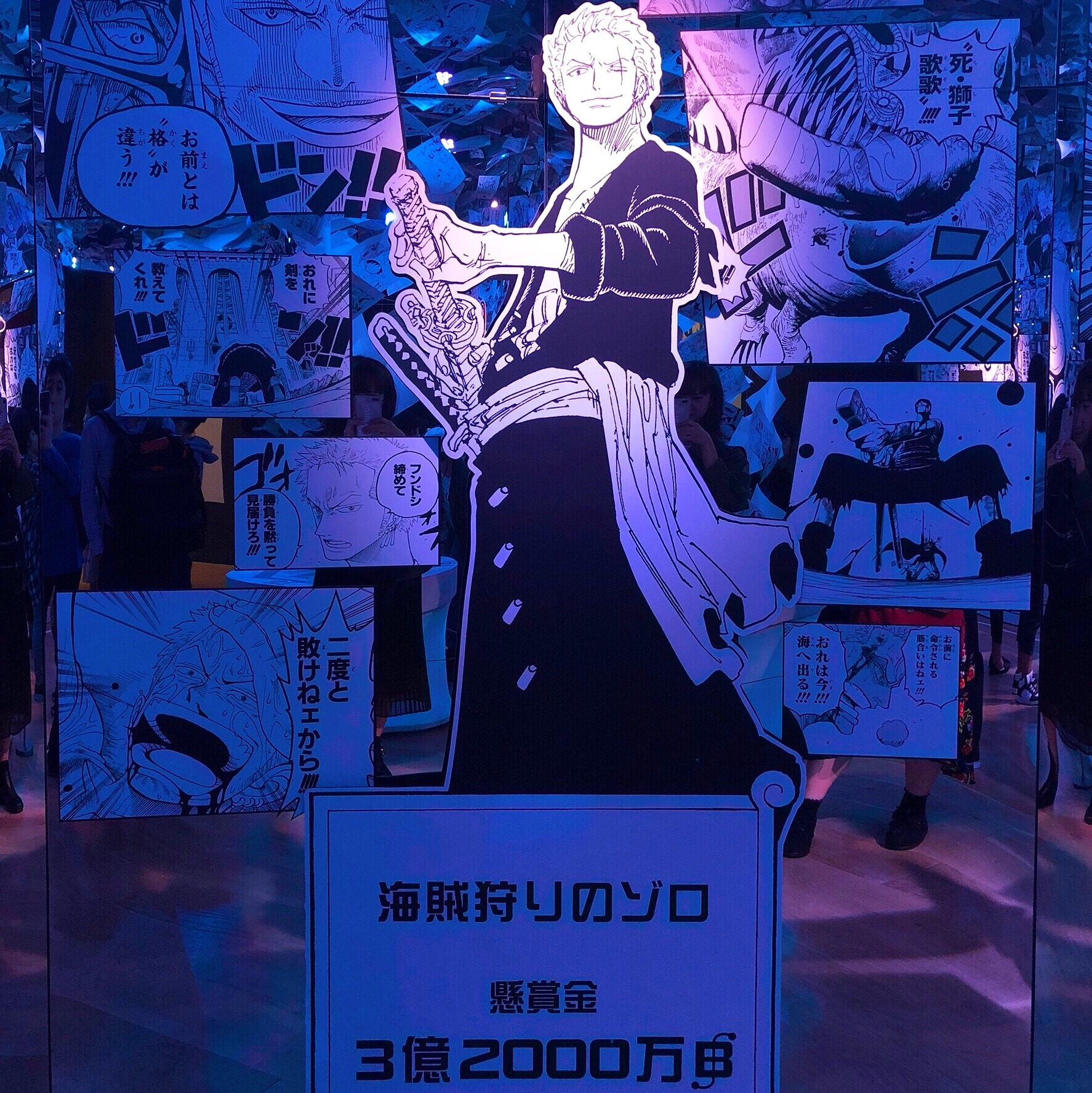 【 第124回❤︎ 】『創刊50周年記念 週刊少年ジャンプ展 VOL.3』☺︎_1_3-3