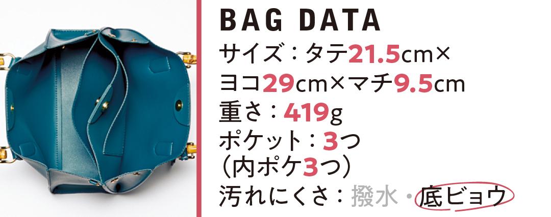 B5サイズのフェミニンバッグ5選♡ マチありで収納力も折り紙つき!【通勤バッグ&通学バッグ】_1_7