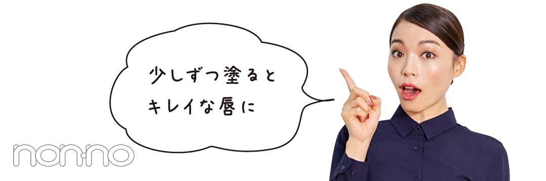 もと美容部員の「和田さん。」開運ビューティ★リップはコチラ!_1_6