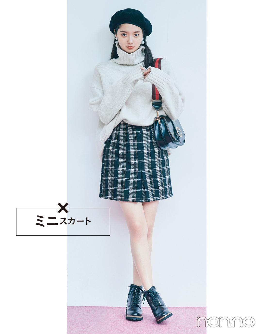 ×ミニスカート