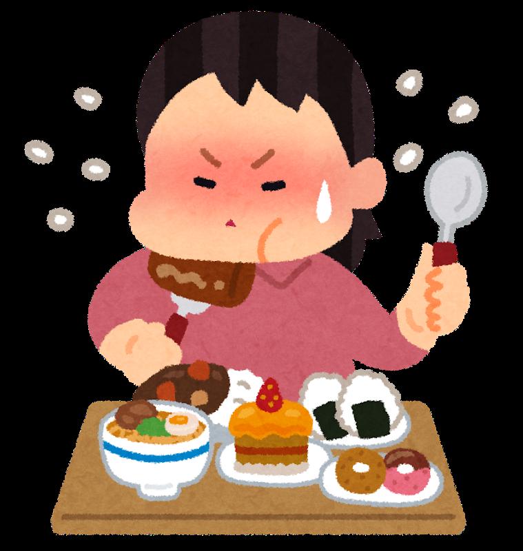 【食べ過ぎた時に!】1日で1kg減らせた○○な食事。_1_1