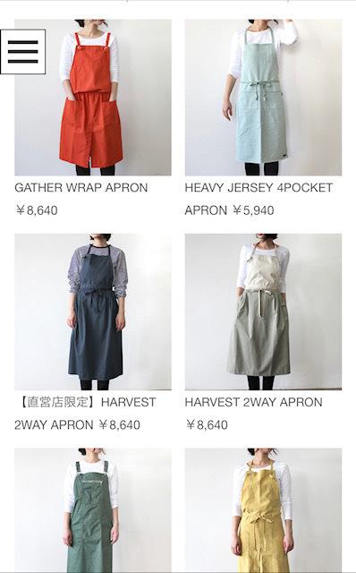 ファッション性が高い!!NAPRONのエプロン★_1_2-2