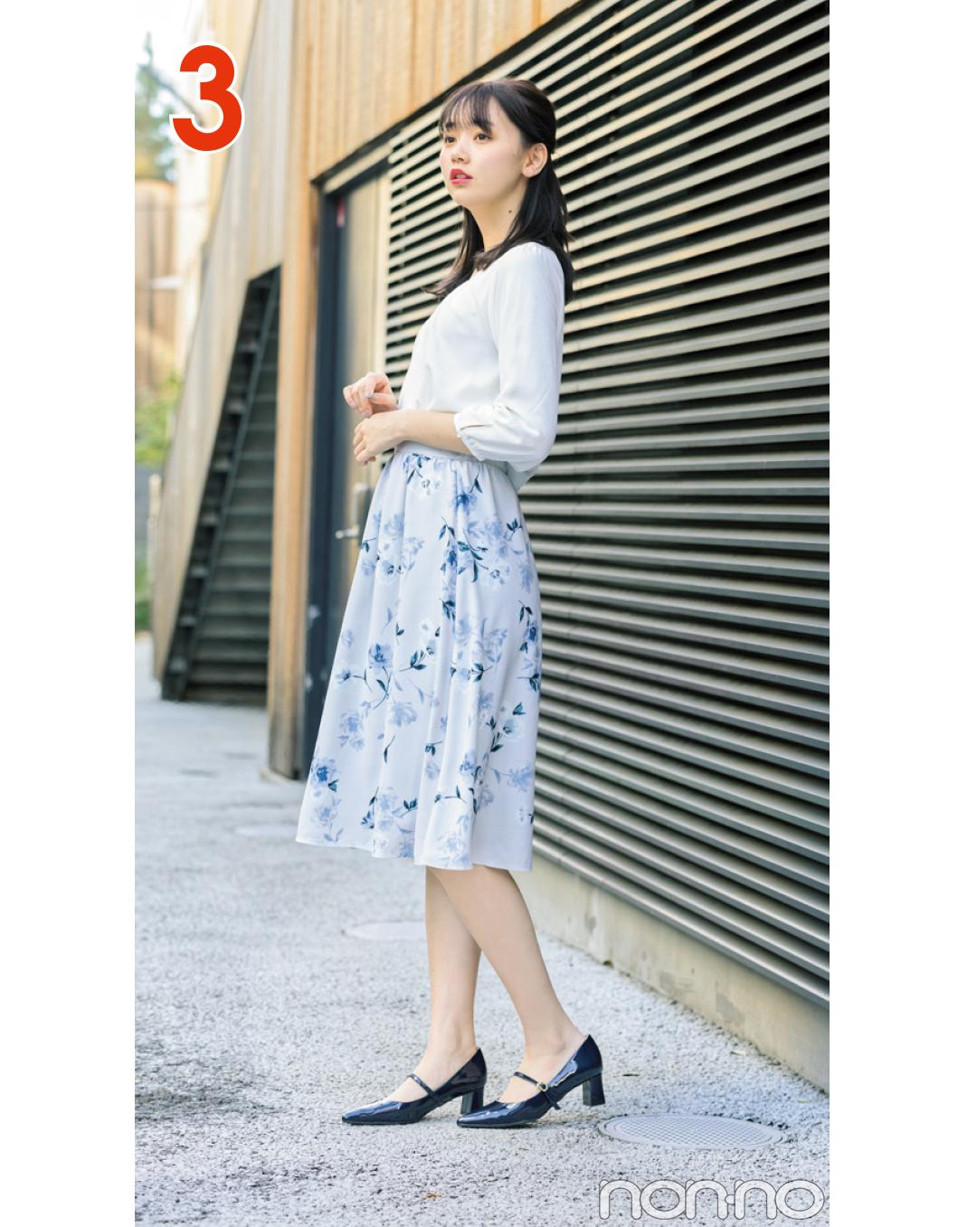 きれいめ派の花柄スカートオフィスコーデ着回し☆3月の即買いおすすめカタログつき!_1_3-2
