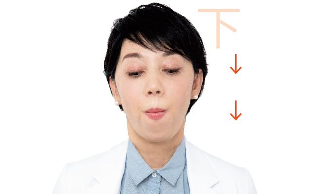 視線は下にステイ、舌は下前歯に