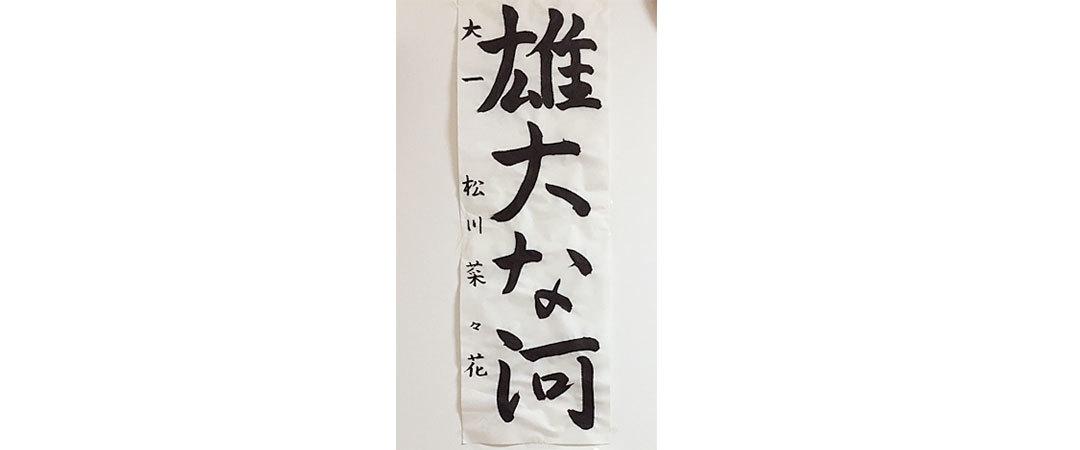 松川菜々花、新ノンノモデルになりました!_1_2