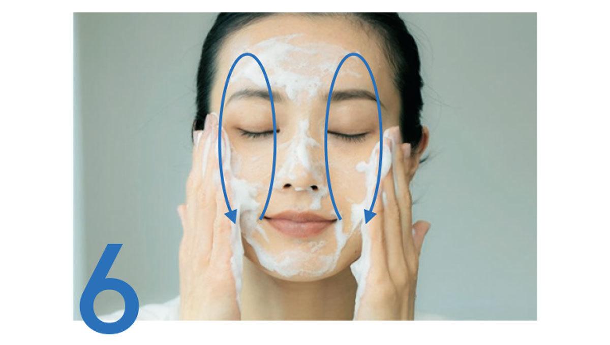 大人の洗顔4_7
