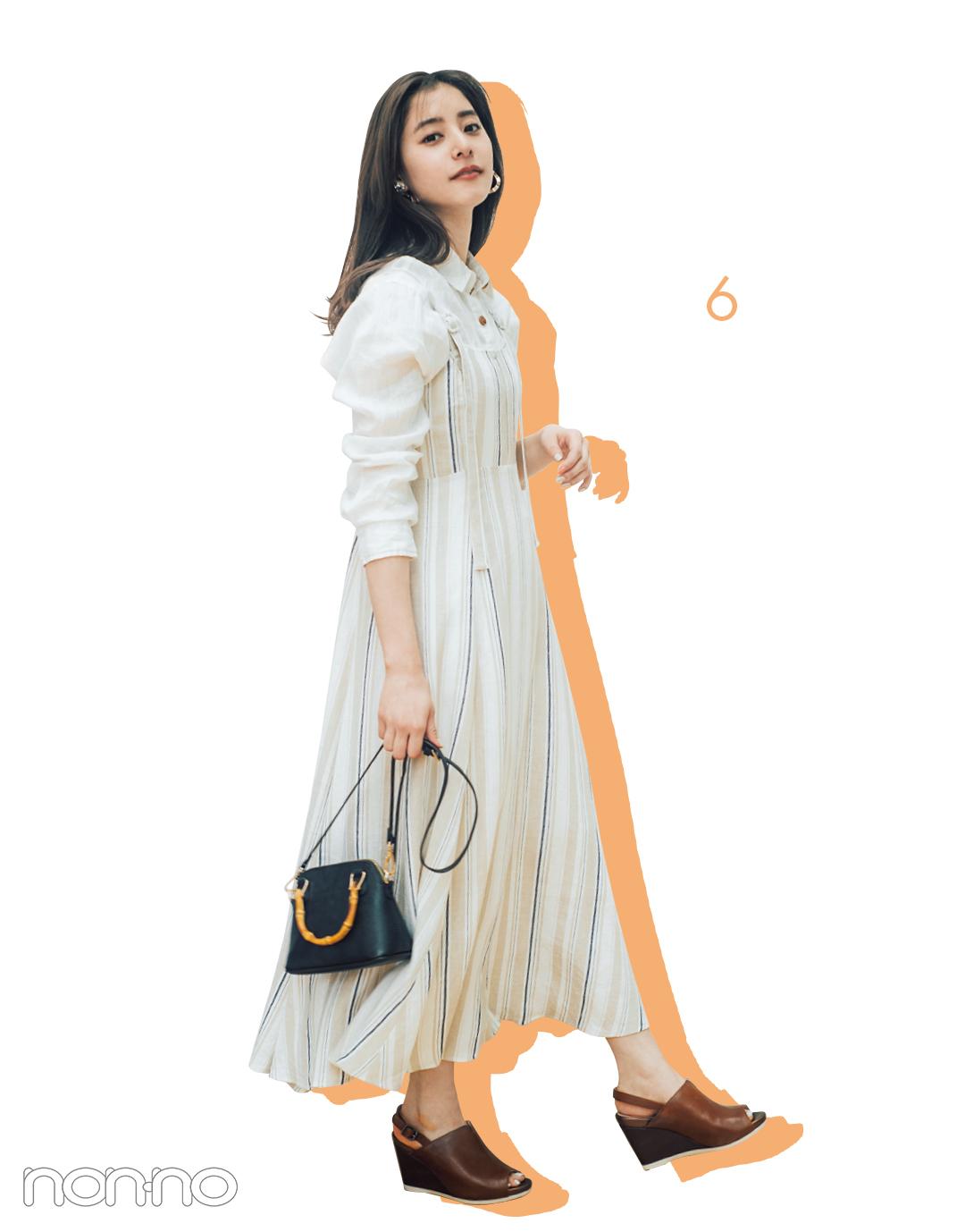 新木優子の白シャツ着回しコーデ7通り★ きれいめもカジュアルもお任せ!_1_3-6
