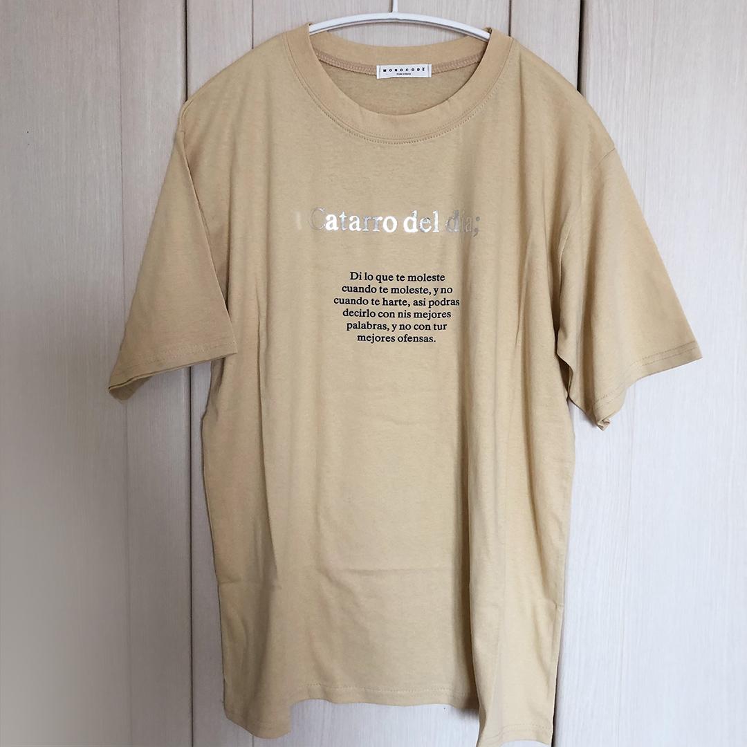 DHOLIC グロッシーレタリングTシャツ