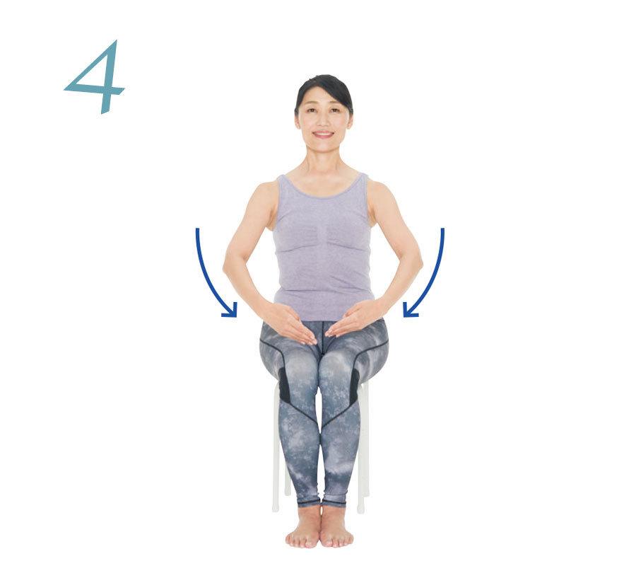体幹と肩甲帯を別々に動かせるようにする1:上下左右に腕を動かすエクササイズ4