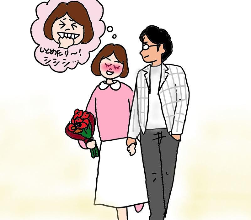 「私のこと好きですよね?」攻撃で交際スタート!?【アラフォーケビ子の婚活記 #41】_1_1