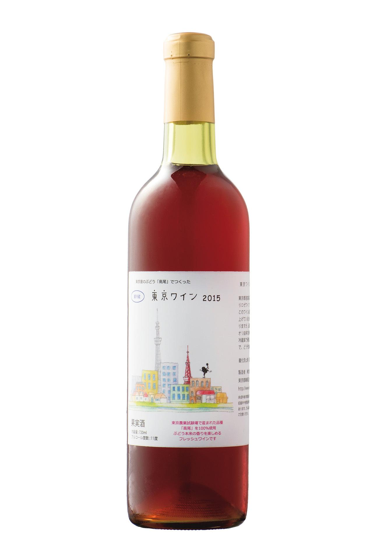 「手づくり」にこだわった東京ワイナリーの「東京ワイン 高尾ロゼ 2015」_1_2