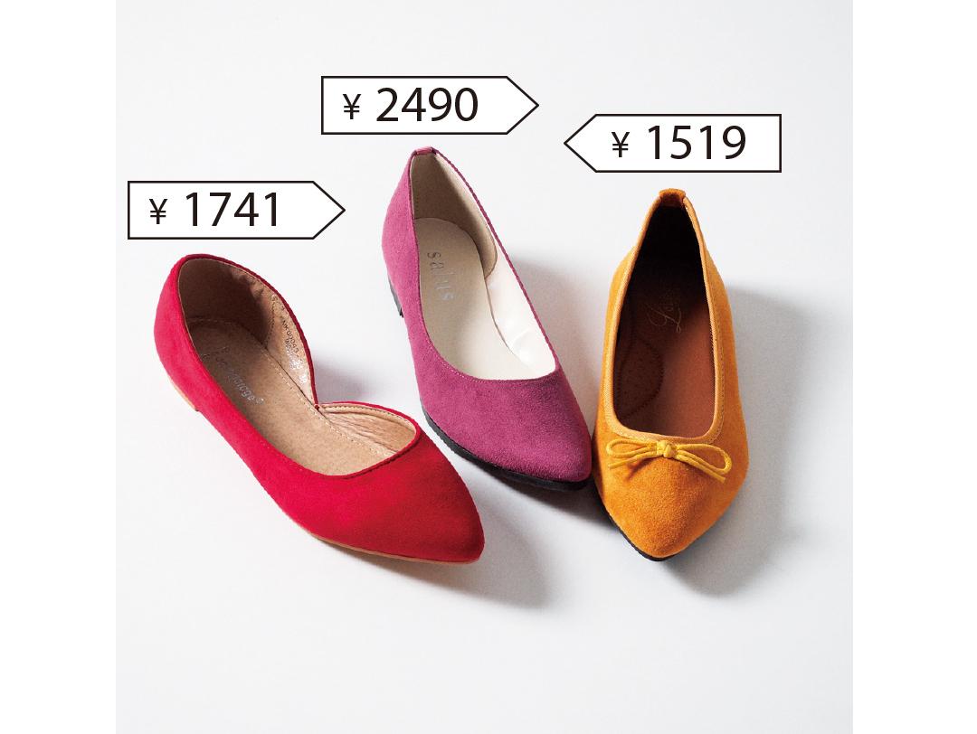 コスパ最高・ALL2490円以下! 冬のトレンド靴たっぷり♡ 24選!_1_2-1