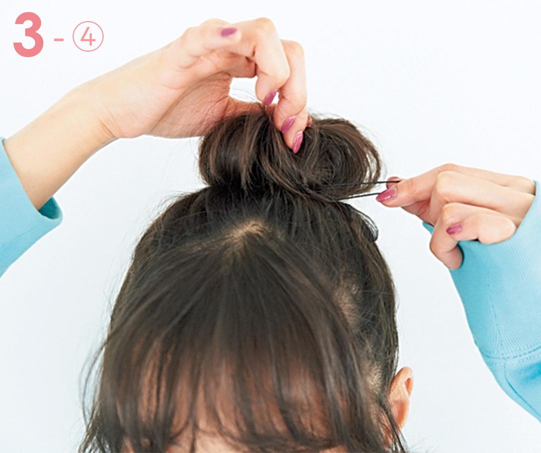 髪が少ない&ペタンコさんのふんわりおだんごヘアアレンジを超ていねい解説!_1_5-7