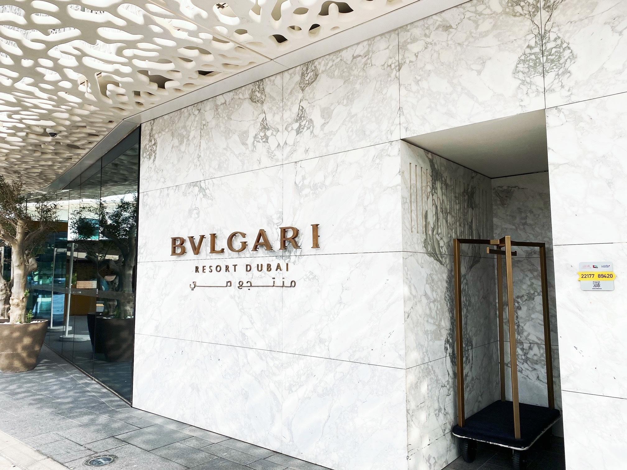 BVLGARI RESORT ディナーと夜景&朝食編〜ドバイ③〜_1_16