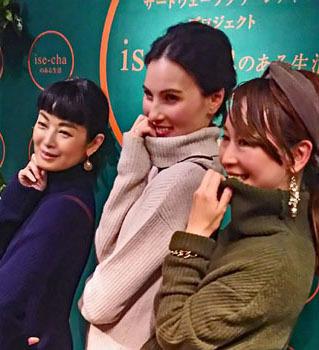 美亜ちゃん着用。Tokyo Dressのニットワンピが激可愛い!!!_1_5