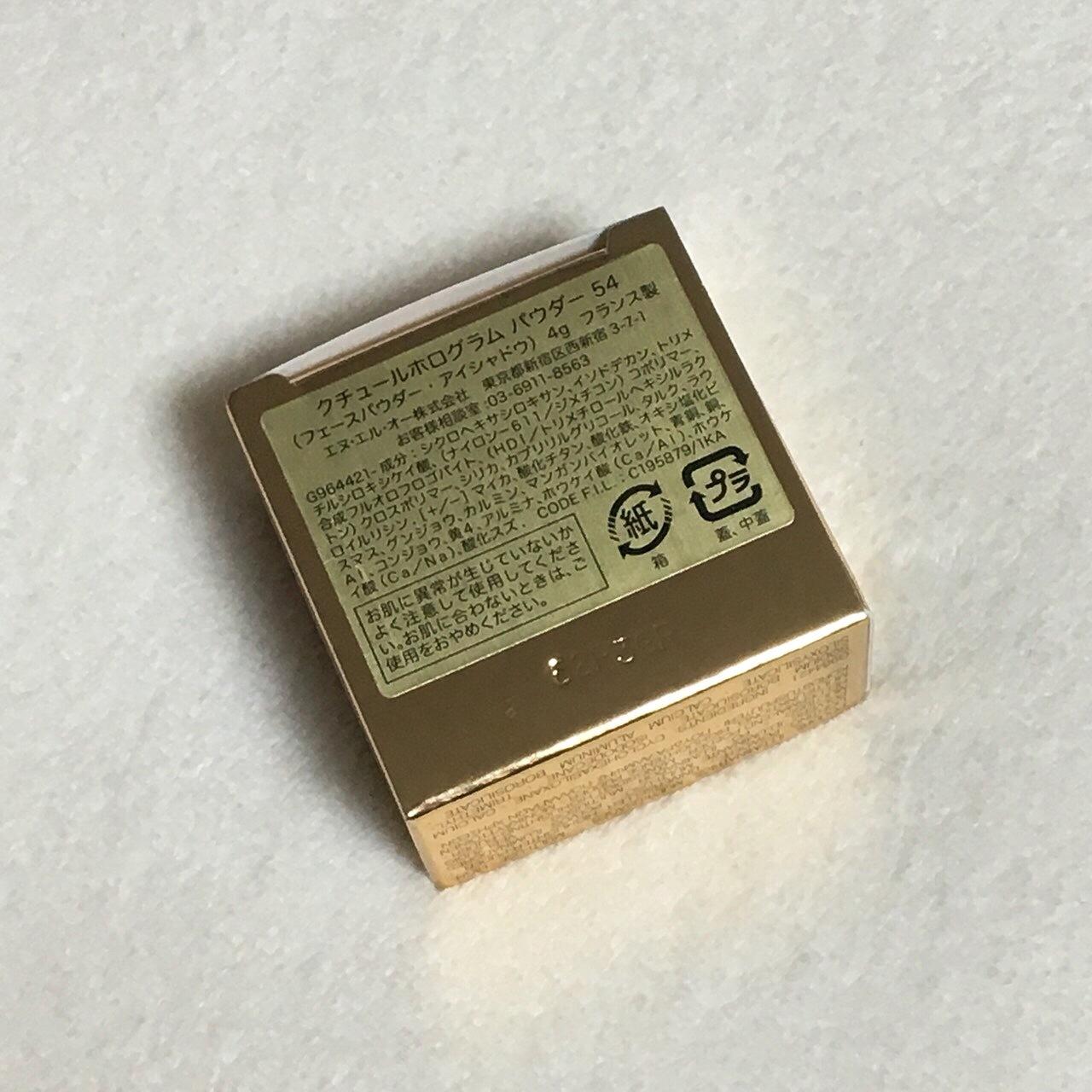 【 第86回❤︎ 】2017年♡マイベストコスメ-限定品-_1_5-2