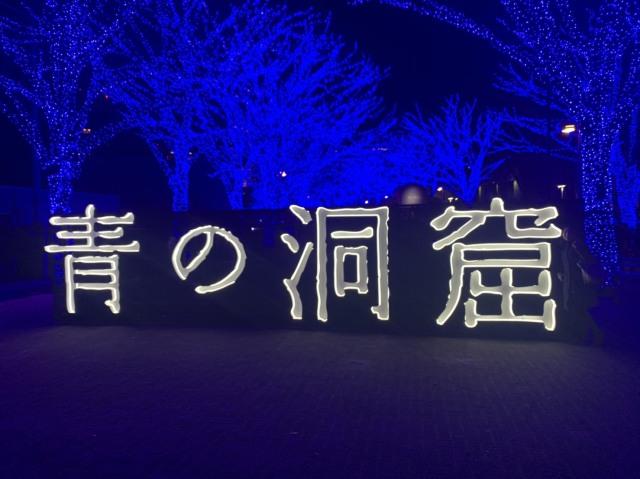 青の洞窟_1_6
