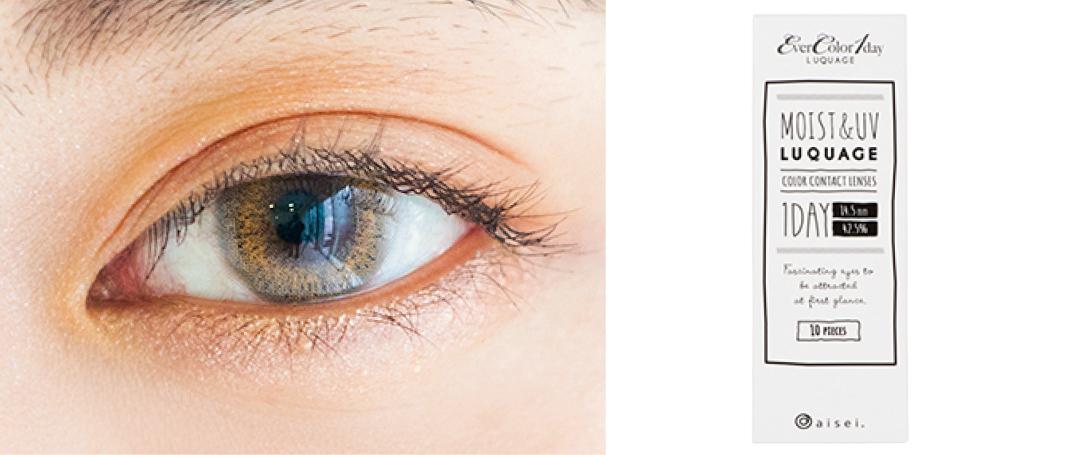 美容系ユーチューバーが推す「色素薄く見える」カラコンをもっと見る_1_6