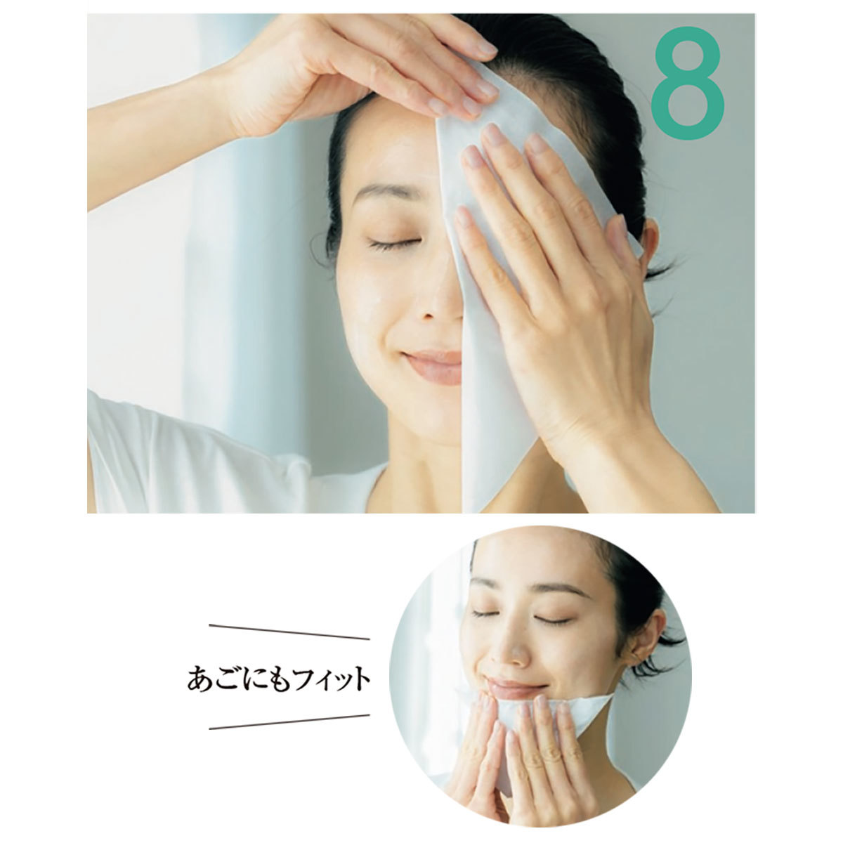 大人の洗顔3_12