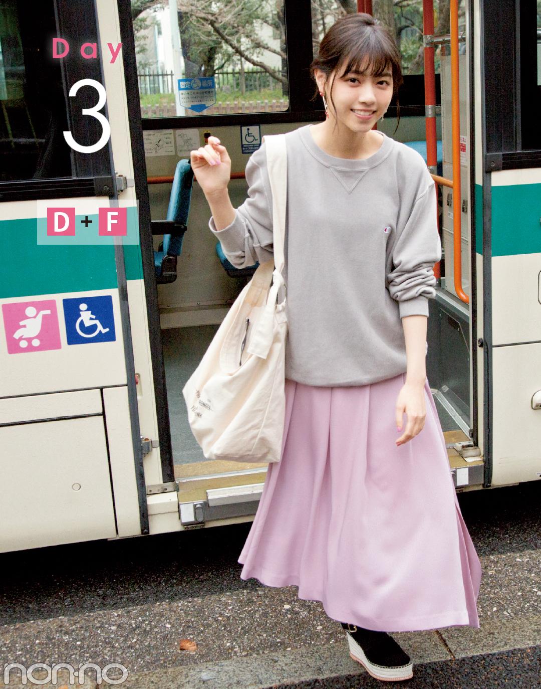 西野七瀬主演♡「4月の甘め服に5月の買い足し」でおしゃれ度アップ着回し5days!_2_2-2