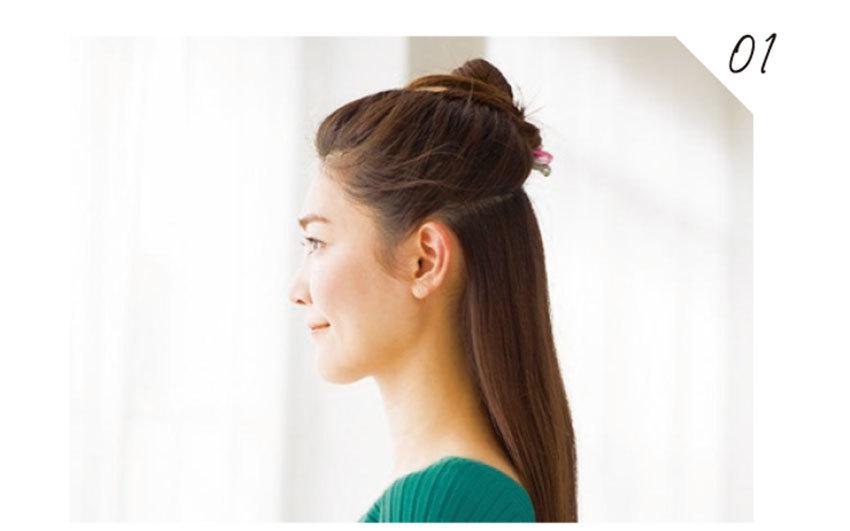 【あなたはどっちの髪質?】雨の日、アラフォーの髪がまとまらない理由とは? _1_26