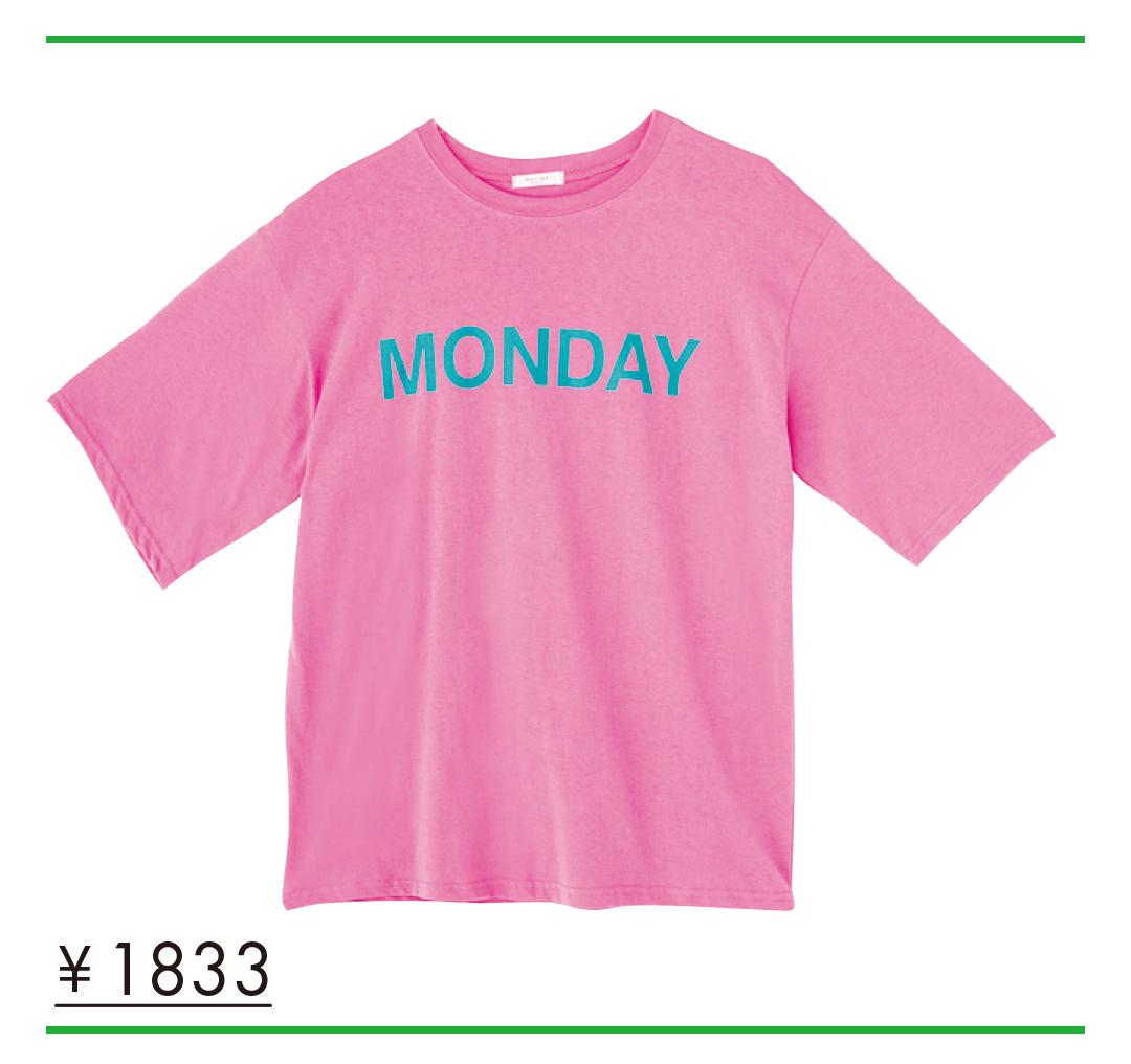 メンズっぽいゆるさが旬! お手頃プライスでとことん使えるビッグTシャツ★_1_5
