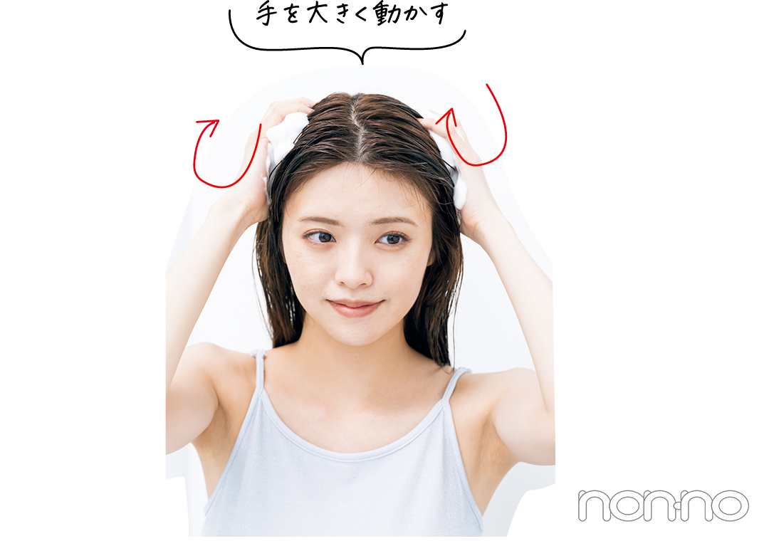 鈴木ゆうかの真夏の髪管理バイブルプロセスカット3-4