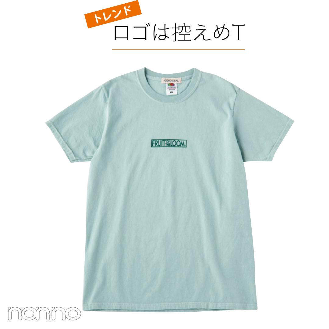 Tシャツなのに女っぽいの秘密★今季トレンドの正解教えます!_1_7-1