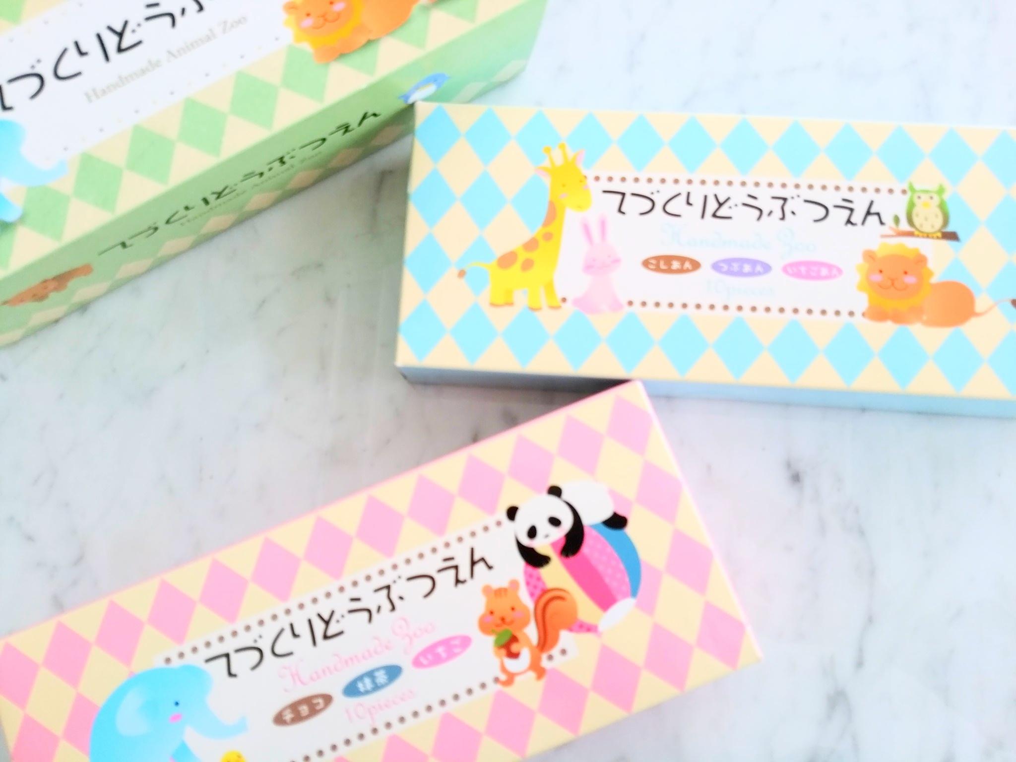 名古屋発♡とってもキュートな和菓子_1_2
