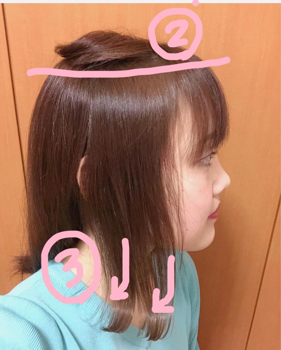 【美容師さん発!】カットしなくても春っぽヘアー_1_4