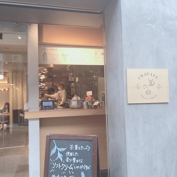 【ミルクティー専門店】❥CHAVATY _1_2-1