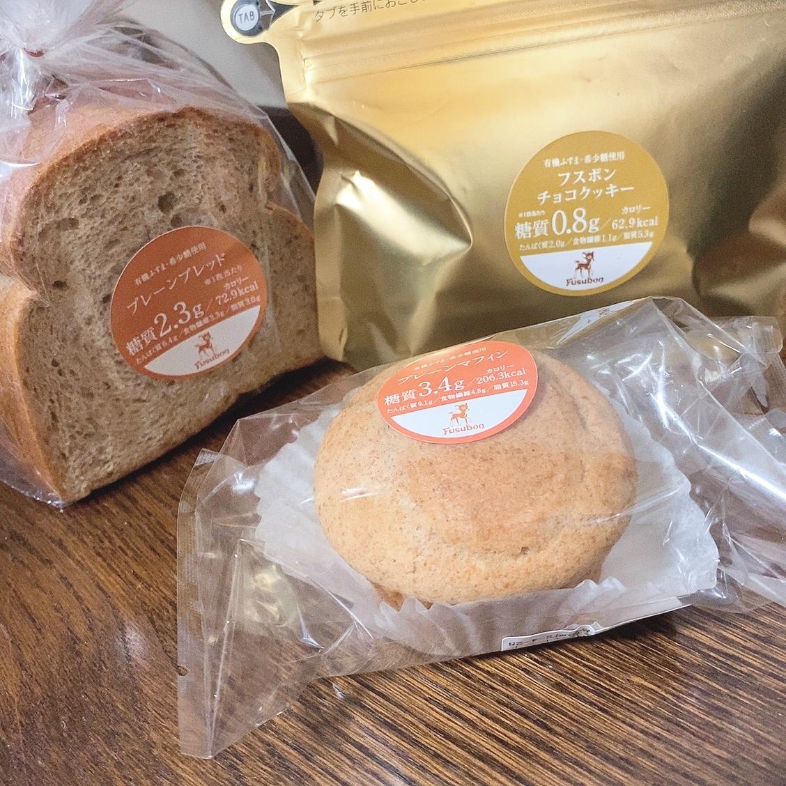 【行きつけ】糖質制限中でもOK!低糖質パン&スイーツ専門店_1_5-1