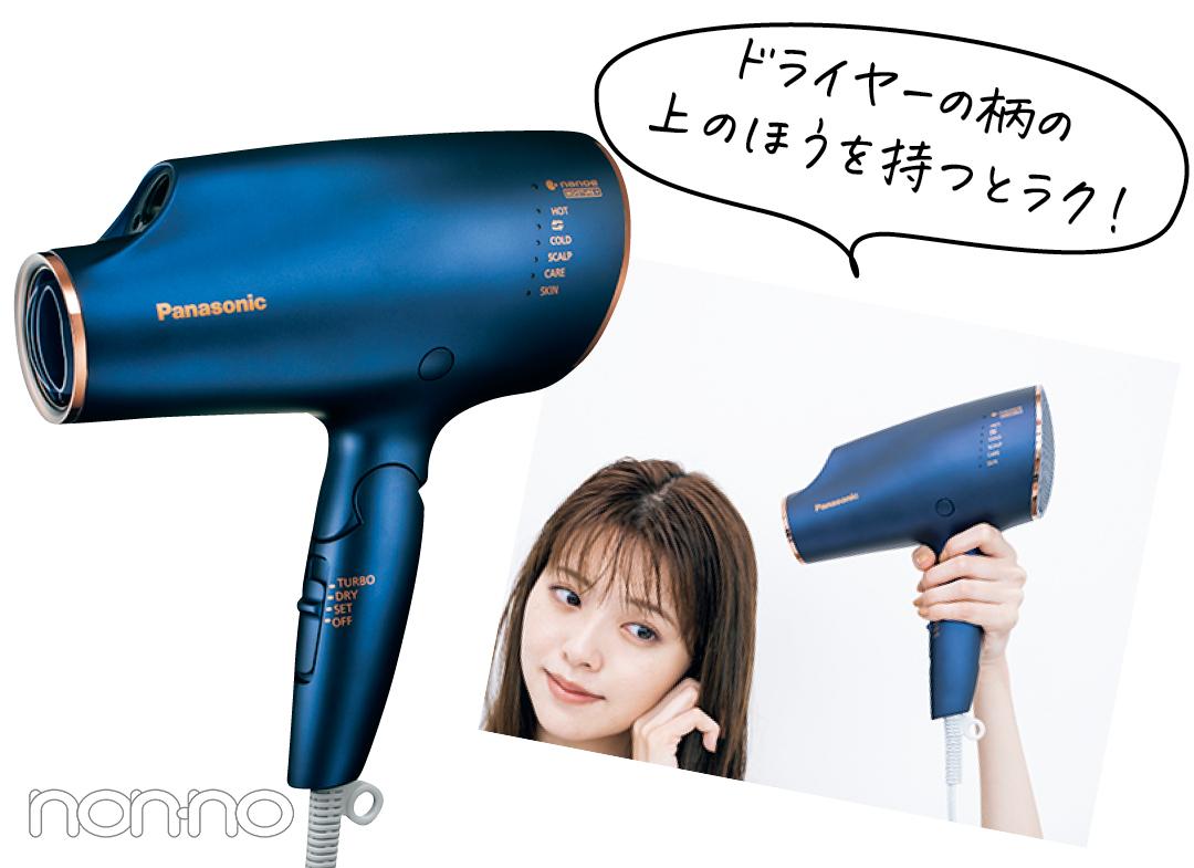鈴木ゆうかの真夏の髪管理バイブルアイテムカット4-10