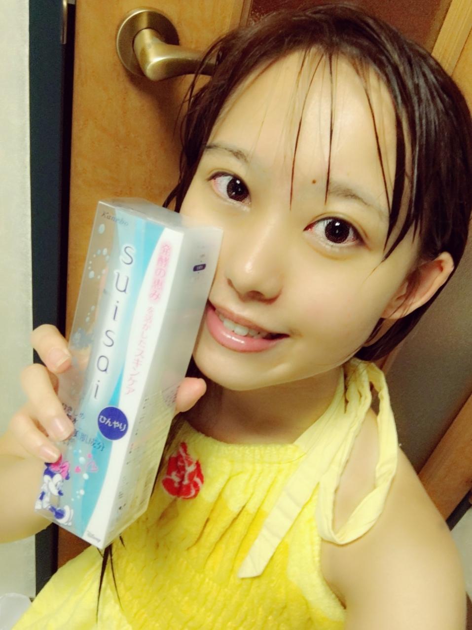 さっぱりもちもち♡suisaiの化粧水&洗顔パウダー_1_3