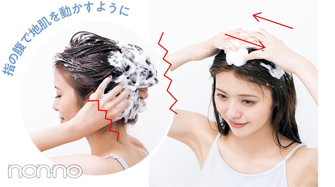 鈴木ゆうかの真夏の髪管理バイブルプロセスカット3-5