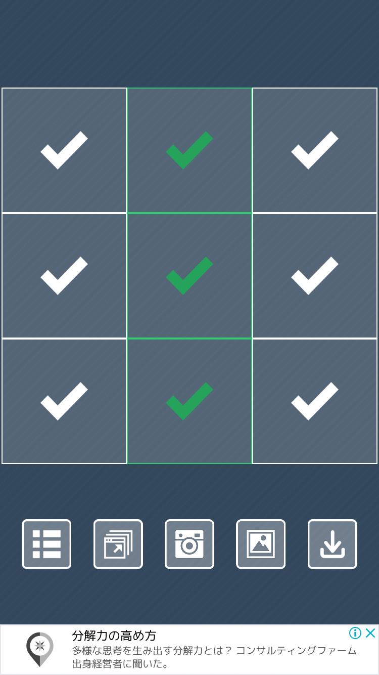 【簡単無料アプリ】分割投稿でインスタをお洒落に!!_1_4