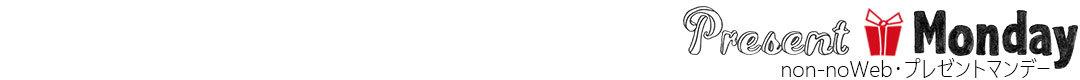 """本誌で""""就活ベスコス""""受賞! 社会人必携のクリニークのマスカラをプレゼント♪ _1_4"""
