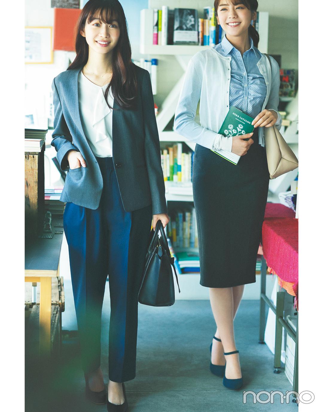 スカートとパンツ、オフィス用に買っておくべきは?【新社会人が4月までに買っておくもの⑥】_1_2